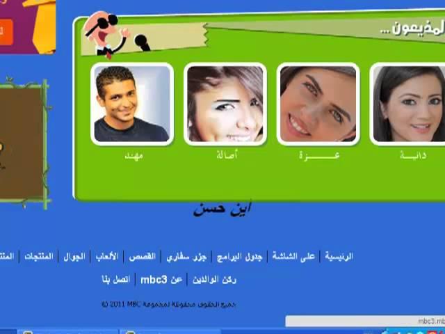 إختفاء حسن عبدالله مذيع قناة Mbc3 ادخلوا بسرعة Youtube
