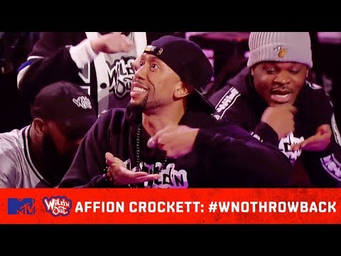 Affion Crockett Goes HAM on Nick Cannon 😂 | Wild N Out | #WNOTHROWBACK