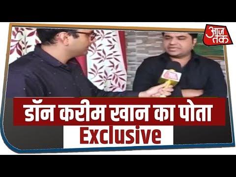 Indira और Karim Lala के मुलाकात पर क्या बोले Don के पोते Salim Khan, देखिए Exclusive