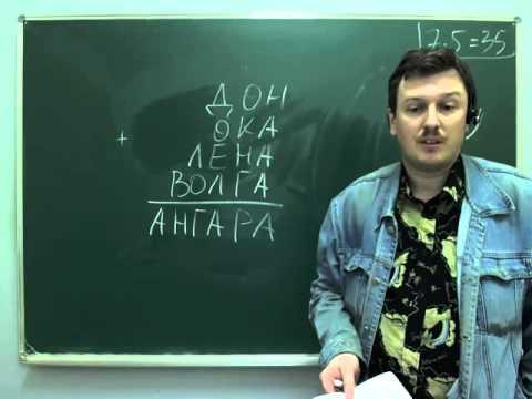 Разбор муниципального этапа Всероссийской олимпиады школьников по математике в МО, 6 класс