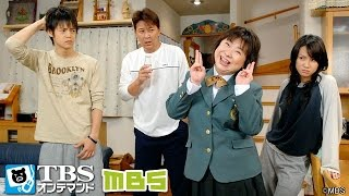 第2話 赤松悠実 検索動画 28
