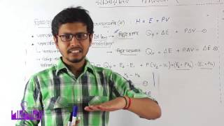 02. Thermodynamics_01 Enthalpy | তাপগতিবিদ্যা-০১ এনথালপি | OnnoRokom Pathshala