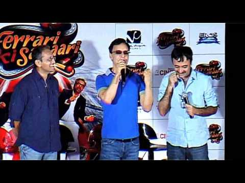 Launch Of Maara Re - Ferrari Ki Sawaari Mp3