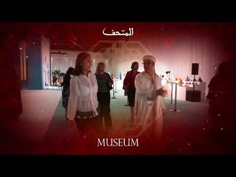 Morocco In Abu Dhabi - Museum