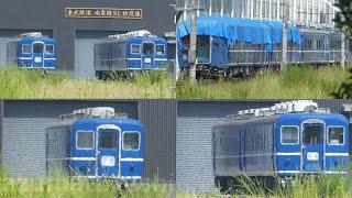 【東武14系客車 2編成目 1両反転が必要。今後どうするか?】DL大樹、SL大樹「ふたら」用 客車 スハフ14-501 or オハフ15-1 どちらかの向き反転が必要