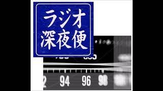NHKラジオ深夜便 時代を創った声 女優、声優 戸田恵子 戸田恵子 検索動画 26