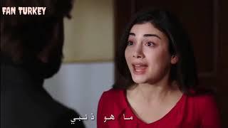 مسلسل القسم (yemin) مقطع من الحلقة 40 مترجم