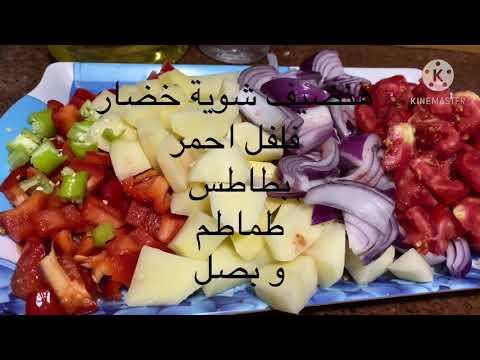 كورسات تعليم الطبخ_الشيف عمرو خالد.