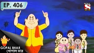 Gopal Bhar (Bangla) - গোপাল ভার (Bengali) - Ep 406 - Rajsabhay Ghum - 28th May, 2017