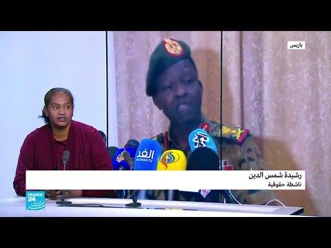 رشيدة شمس الدين: هناك خطوات متسارعة وجيدة جدا لبلوغ المنشود في السودان  - نشر قبل 59 دقيقة