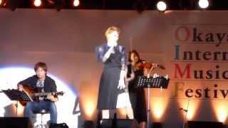 Video 2015.10.12 おかやま国際音楽祭 Ms.OOJA My Way download MP3, 3GP, MP4, WEBM, AVI, FLV Agustus 2018