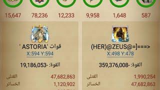 Clash of kings/ war kvk/kd270 vs kd421, Zero lord59 pawer 1.2g
