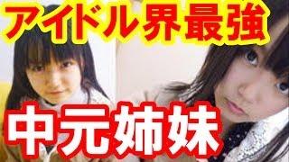 宜しければチャンネル登録おねがいします! BABYMETAL&乃木坂46の最強 .