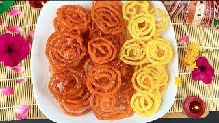 রেশমি জিলাপি ||ইফতার রেসিপি || Bangla Jilapi Recipe ||Reshmi Jelapi Recipe bangladeshi ||Jalebi