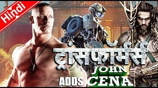 Transformers Bumblebee Adds John Cena & Clash with Aquaman Movie