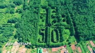 Дендропарк Киров(, 2016-06-01T06:59:02.000Z)