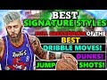 NBA 2K17 BEST SIGNATURE STYLES  BEST DRIBBLE MOVES  JUMP SHOTS    DUNKS
