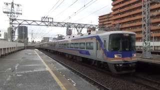 南海10000系10008編成+7100系7137編成特急サザン和歌山市行き到着