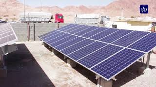 45 شركة مؤهلة لتقديم عروضها لتنفيذ مشاريع للطاقة المتجددة