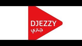 معرفة رقم شريحة جازي djezzy