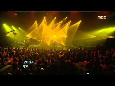 Wheesung - Can't you, 휘성 - 안 되나요, For You 20051124