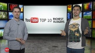 Самые богатые блогеры Youtube