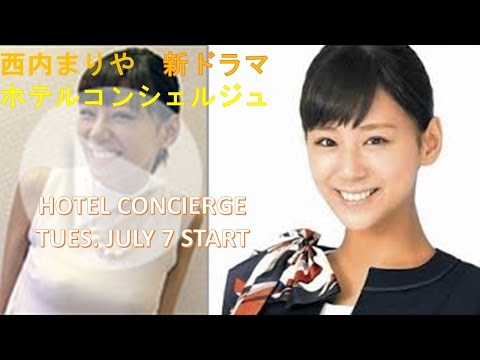 西内まりや Mariya Nishiuchi ありがとうForever Love Evolution 7 Wonders もう一度 Live ホテルコンシェルジュ 白いノースリーブ姿が眩し過ぎ!
