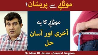 Top Bariatric Surgeon in Lahore - Dr. Maaz Covering The Obesity Issues & Weight Loss Understanding