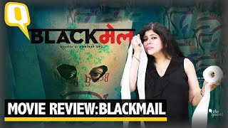 Movie Review: Blackmail