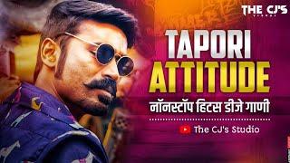 टपोरी मराठी डीजे गाणी 2020| Tapori Marathi Vs Hindi New Trending Dj Songs 2020 |मराठी डीजे गाणी 2020