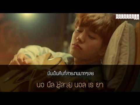 [Karaoke Thaisub] Kim Myungsoo - Oh My Darling (Ost.I Want To Protect You One More Time)