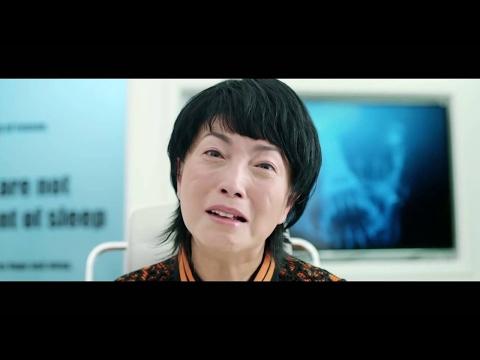 INSOMNIA LOVER 2016《失眠男女》 【超清版】|| 喜劇 愛情電影 2016 高清完整版