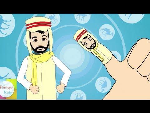 Finger Family (Arab Family) Nursery Rhyme   Cartoon Animation Songs For Children