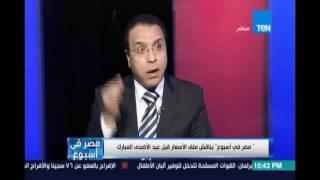 حمدي الجمل :إتحاد الغرف التجارية هما سبب كل مشاكل مصر ومنذ الإعتماد علي القطاع الخاص بدء الفساد