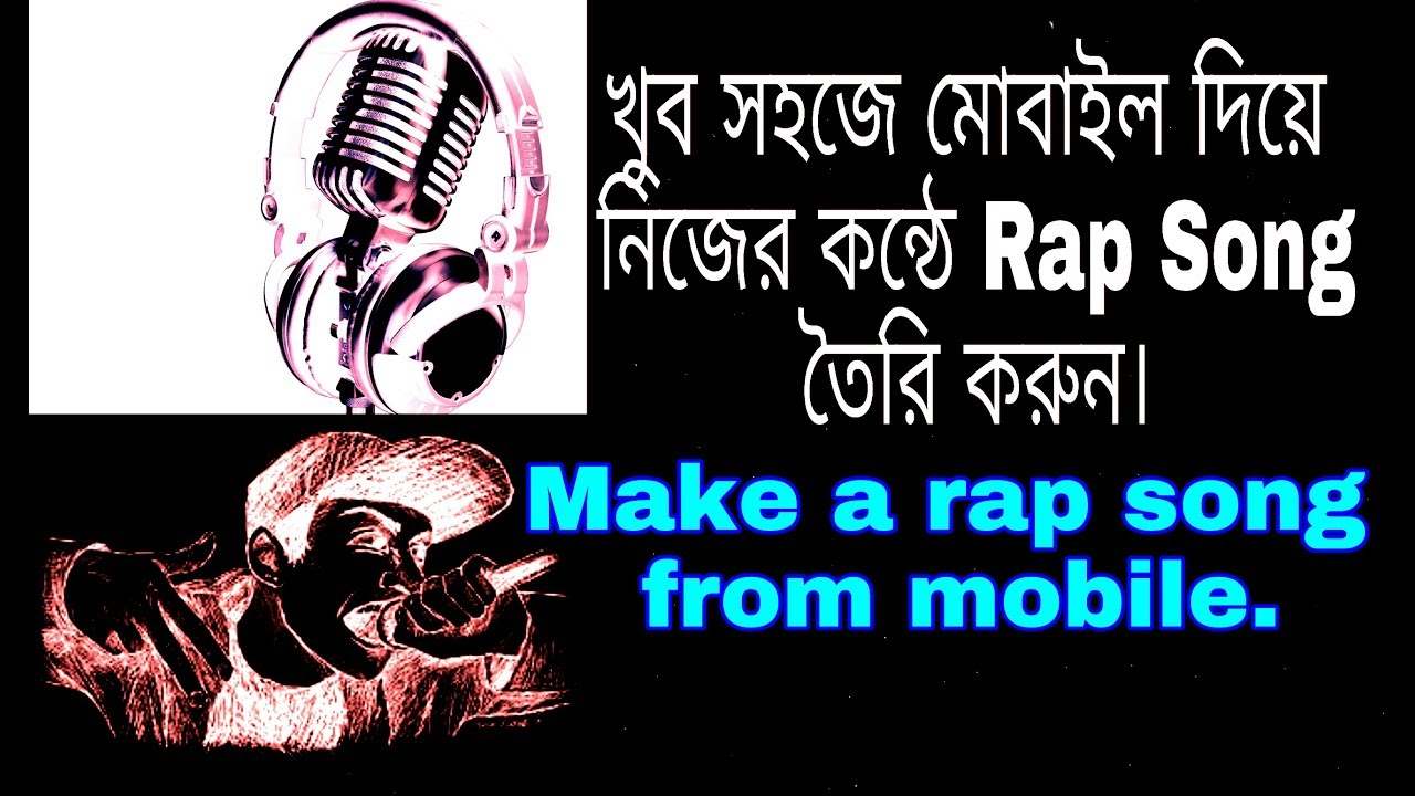 how to make a rap song hopsin