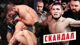 Драка после боя Хабиба Нурмагомедова Конора МакГрегора UFC 229