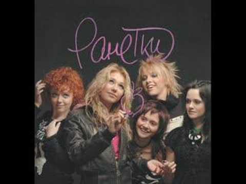 ranetki-about you