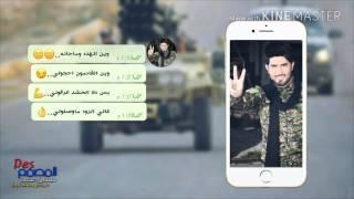اهل الغيره..محمد الحلفي.وعلي الدلفي.واحمد الساعدي.Hidar