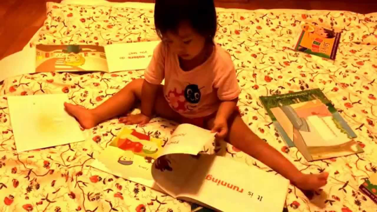 All About BrillKids Little Reader - YouTube