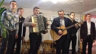 Псалом на Румынском