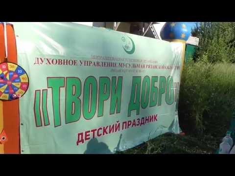 Детский праздник «ТВОРИ ДОБРО» в Рязани 2016.07.05