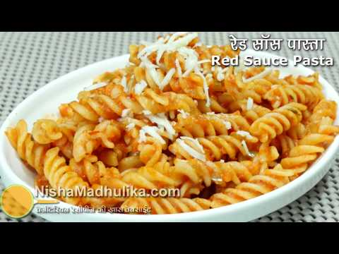 Red Sauce Pasta Recipe | Indian Style Tomato Pasta | Pasta In Red Sauce