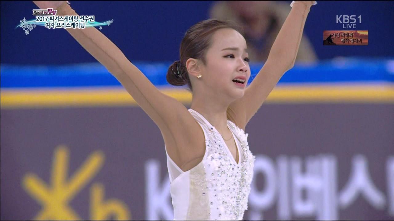 2017 Korea Figure Skating Championships - 임은수|Eun soo LIM (FS ...