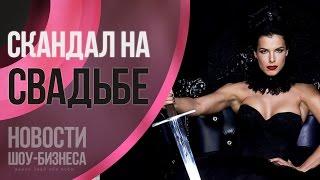 Ольга Романовская, новая «Ревизорро» устроила скандал на свадьбе | Новости шоу бизнеса