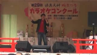 曲名:海の声 湯島天神梅まつりの決勝に出場して歌唱賞いただきました!...