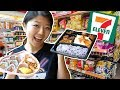 Eating A 3-Course Meal At KOREA 7-Eleven 🍱 Korean Convenience Store Food