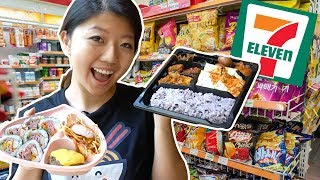 Eating a 3-Course Meal at KOREA 7-Eleven ? Korean Convenience Store Food