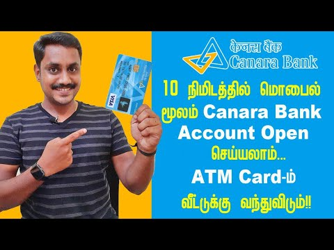 How To Open Canara Bank Account From Home In 10 Minutes And Get ATM Card | WhatsUp Tamizha