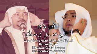 Azan Version Sheikh Muhammad Raml by Abdulkarim Almakkiأذان تذكرك بمدفع الحرم