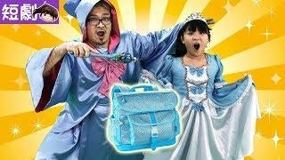 【短劇】仙杜瑞妞的願望,bixbee[NyoNyoTV妞妞TV玩具] thumbnail